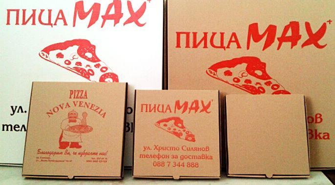 Фулпак ООД - опаковки от велпапе